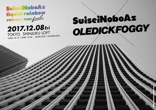 SuiseiNoboAz、12/8 ツアー・ファイナル公演の対バンはOLEDICKFOGGY