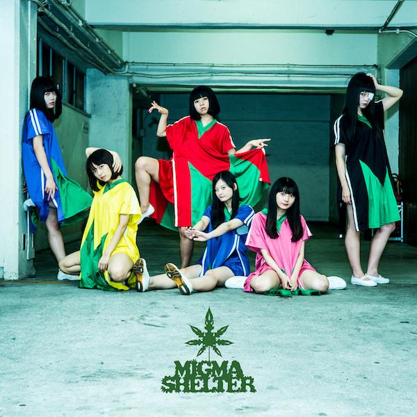 MIGMA SHELTER、2ndシングル『Amazing Glow』を期間限定フリー配信