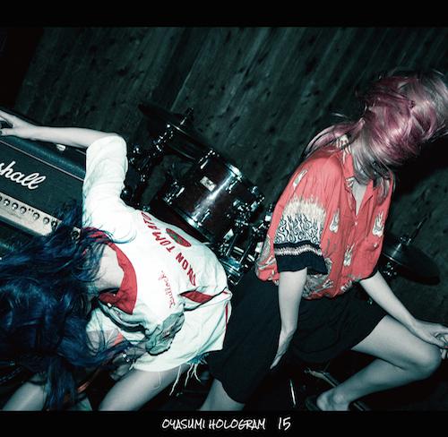 おやすみホログラム、新作『15』『17』を同時発売 渋谷WWWでリリース・パーティー
