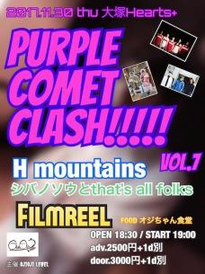 H Mountains、FILMREEL、JK&オタクのユニットも登場!大塚で〈PURPLE COMET CLASH !!!!!〉開催