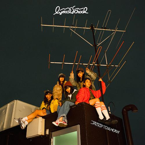 リリスク、新体制第2弾シングルのビジュアル公開!対バン企画にSUSHIBOYSの出演決定