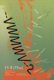 【11/9恵比寿BATICA】PURRE GOOHN主催イベントにUtae、神様クラブ、ZVIZMO、異色肌ギャル ∴ソルティ∴ら出演
