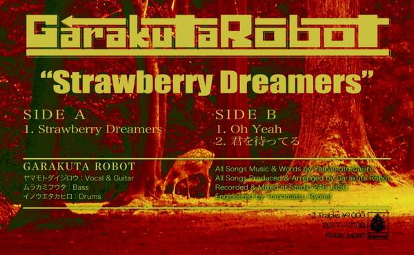 がらくたロボット、シングルカセット3部作シリーズ第2弾「Strawberry Dreamers」を12/6よりライヴ会場限定発売