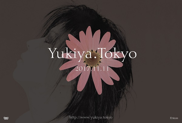 Kαin、結成10周年記念ワンマンを東京&大阪で開催 YUKIYA個人サイトも開設