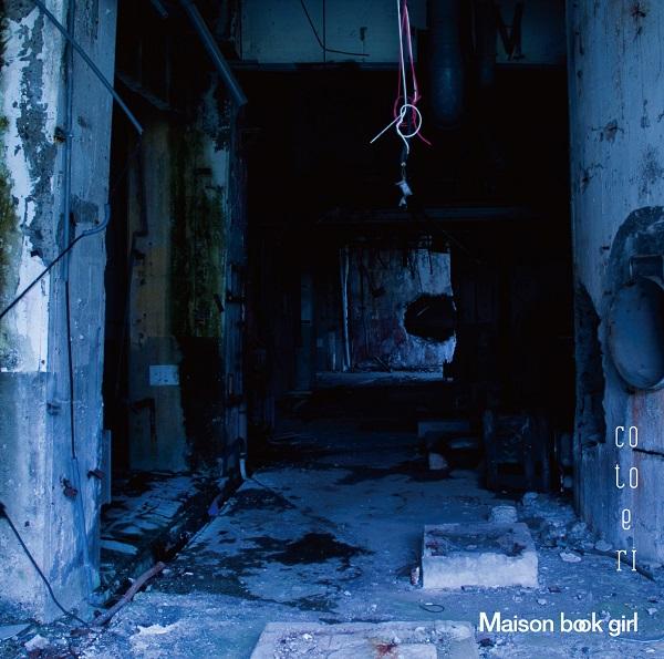 """Maison book girl、""""いままで と これから おかえり。"""" 12月にシングル「cotoeri」発売。"""