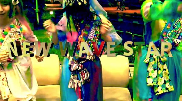 ゆるめるモ!、メンバー初の作詞曲「NEW WAVE STAR」のMV公開 監督は田家大知