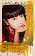 〈秋のYOIMACHI〉最終発表で宇佐蔵べに(あヴぁんだんど)、クマリデパートら追加 全60組が出演へ