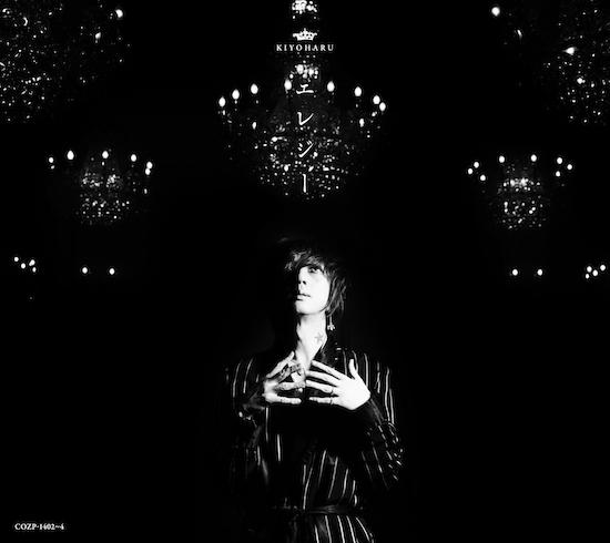 清春、日本コロムビア〈TRIAD〉に移籍 新アルバム2作リリース&2年ぶり全国ツアーも決定