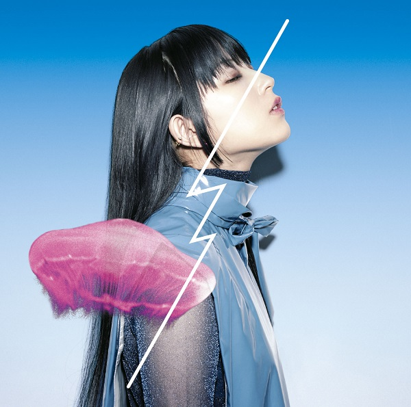 DAOKO、D.A.N.とコラボしたメロウな新曲「同じ夜」 MV公開