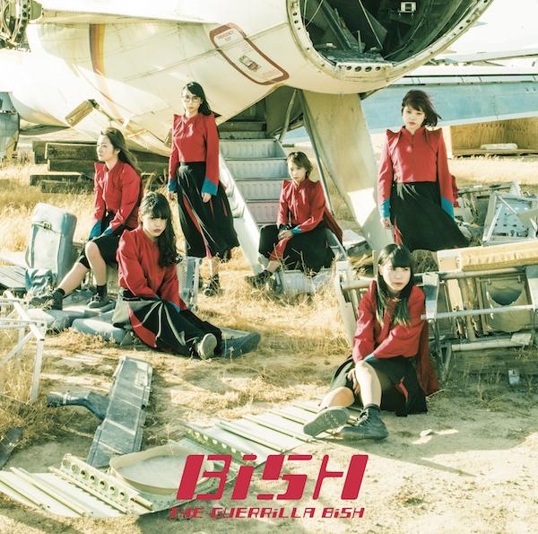 BiSH、メジャー2ndアルバムを299円でゲリラ発売&海外撮影のMV「My landscape」公開