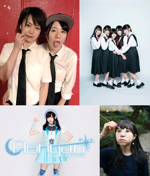 11月12日(日)、東京にて初の北陸ローカルアイドルフェスが開催、出演にせのしすたぁら8組