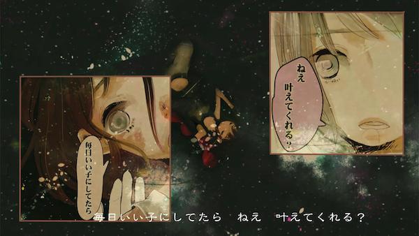 桐嶋ノドカ×小林武史×ryo(supercell) 先行配信スタート 映画「爪先の宇宙」コラボMVを3作同時公開