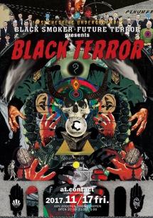 灰野敬二、メルツバウ、DJ NOBU、KILLER-BONGらが出演、BLACK TERROR開催