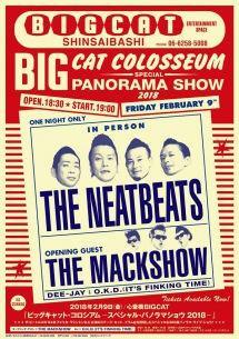 THE NEATBEATS、回転円形ドラム台を再現した360度パノラマ・スペシャル・ライヴを心斎橋BIGCATで開催 ゲストにTHE MACKSHOW