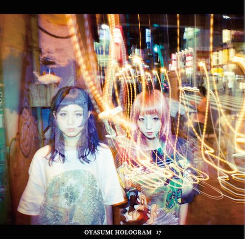 おやすみホログラム、英詞曲「Mother」のMV公開 日本語字幕付き
