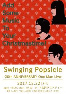 Swinging Popsicleデビュー20周年記念ラストは6年ぶりアコースティック・セットによるXmasワンマン