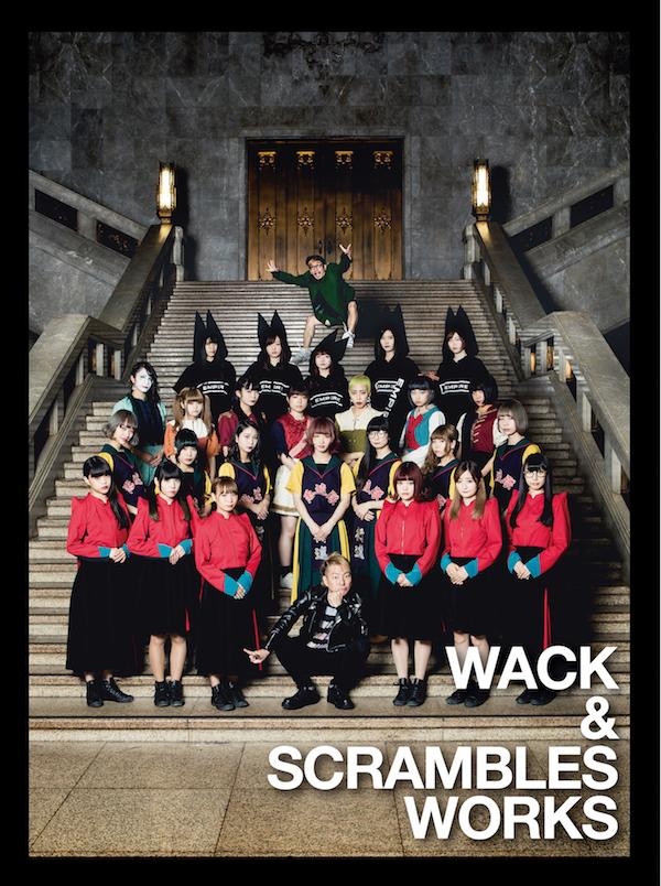WACK所属4グループ全25名による総選挙開催ーー1、2位獲得メンバーはavexよりソロ・デビュー