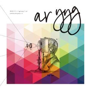 吉田ヨウヘイgroup、新アルバムが聴ける映像を続々公開 草野マサムネ(スピッツ)らのコメントも