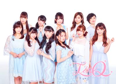 LinQが新メンバーを募集! そして、2018年デビューのアイドル・グループも