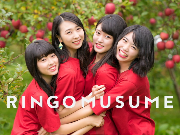 RINGO MUSUME 12年ぶりの2ndアルバム『RINGOSTARS』発売決定