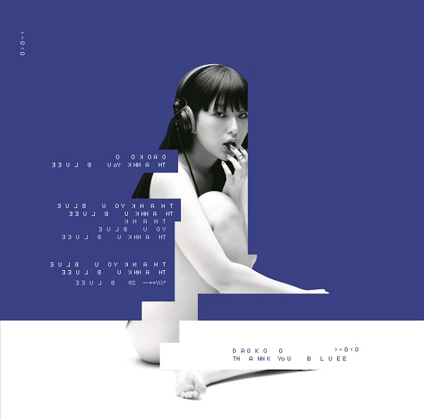 DAOKO、篠山紀信が撮り下ろした2ndアルバム『THANK YOU BLUE』ジャケ&アー写公開