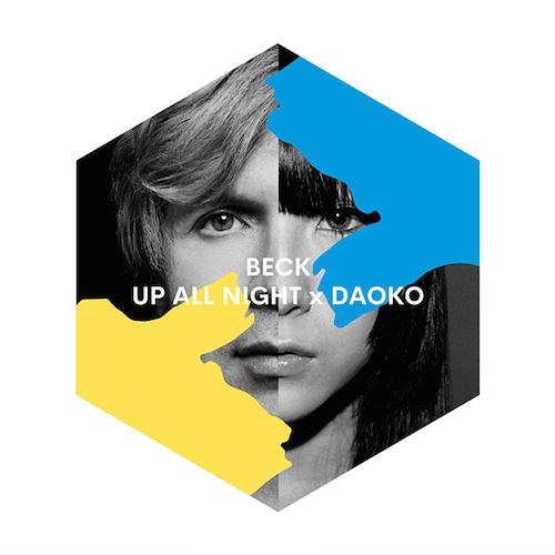 ベック x DAOKO「UP ALL NIGHT」配信リリース 日本人アーティストと初コラボ