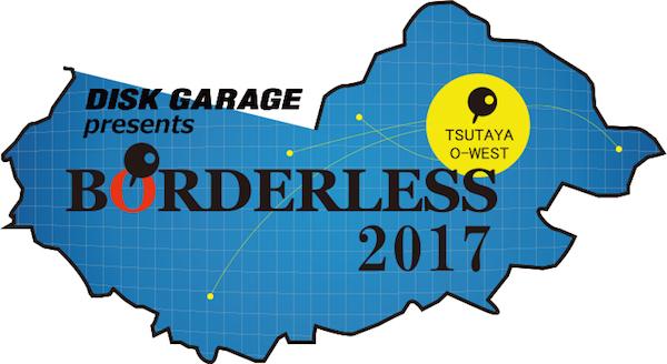 tacica、UNCHAIN、FINLANDS、Saucy Dog出演 年末に渋谷で〈BORDERLESS 2017〉開催
