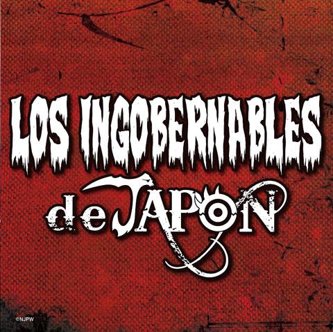 【プロレス界人気NO1】内藤哲也率いるLOS INGOBERNABLES de JAPONのテーマ曲集、満を持して発売