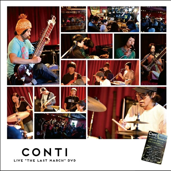 "Conti、『Conti ""THE LAST MARCH"" DVD』から3曲フル映像を公開 ツアーファイナルはUHNELLYSとの2マン"