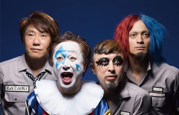 グループ魂 石鹸 presents「ミヤケロックフェスティバル」1/27(土)新宿LOFT開催 初回ゲストはニューロティカ&怒髪天