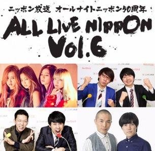 オールナイトニッポンのライブイベント2日目の追加出演者として、BLACKPINK、三四郎ら4組の追加出演決定!