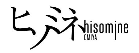 """""""音楽を仕事にするには""""ヒソミネを教室に音楽学校『Saitama Music Education Campus』が誕生"""