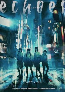 ヤナミュー、赤坂BLITZワンマンで披露する新曲を無料配信スタート