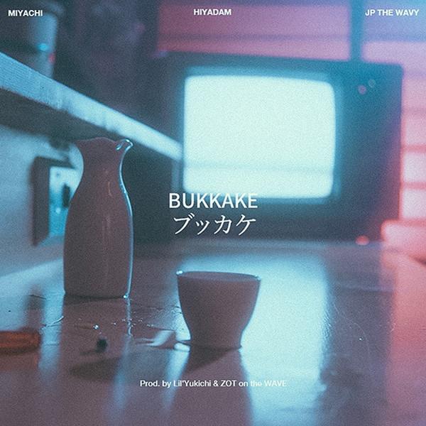 次世代ラッパーHIYADAMとJP THE WAVYにMIYACHIを加えた衝撃のコラボ曲「Bukkake」12/15に緊急リリース