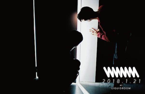 ミツメ自主企画でMac DeMarcoが国内初のソロ・セット披露へ!トクマルシューゴ&柴田聡子も出演