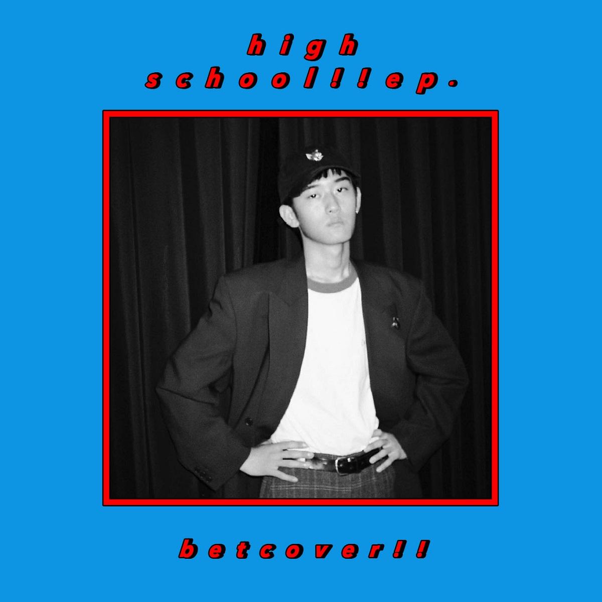 1999年生まれのbetcover!! 、デビューEPより高校生クリエイターを起用したMVを公開!