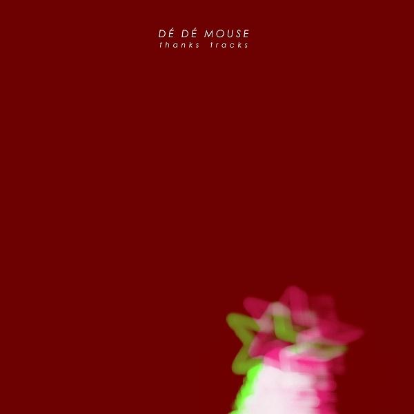 DÉ DÉ MOUSEが冬の配信シングルを本日24時から配信開始 年明け 2月にはプラネタリウム公演も開催