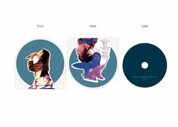 白波多カミン with Placebo Foxes 解散ライヴ収録DVD『Last Live』発売決定 トレイラー公開