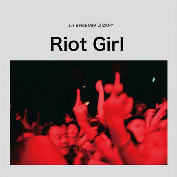 "Habanai预演""Dystopia Romance 3.0""中的""Riot Girl(CRZKNY mix)"""
