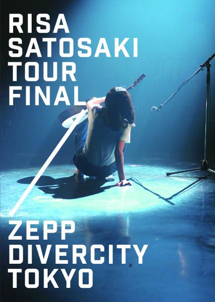3年間の集大成!里咲りさ、ベスト盤&Zepp DiverCityワンマンDVDを限定発売