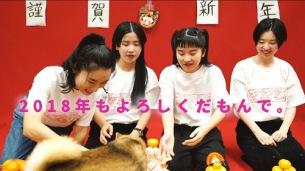 """""""NEO - ニュー・エキサイト・オンナバンド""""CHAI、新年の抱負をユーモアたっぷりに!"""