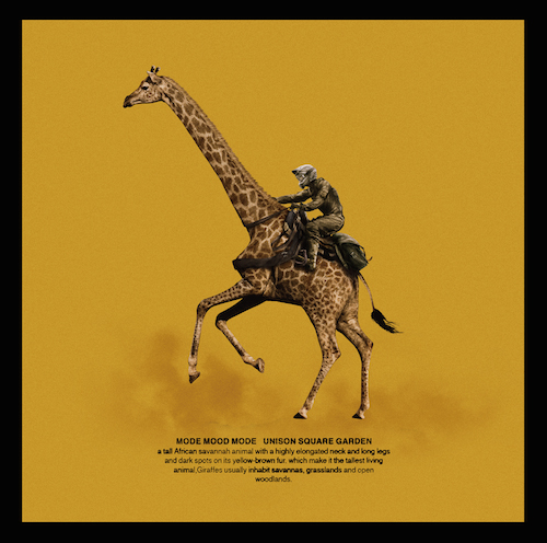 UNISON SQUARE GARDEN、新アルバム収録の「Silent Libre Mirage」ライヴ映像公開