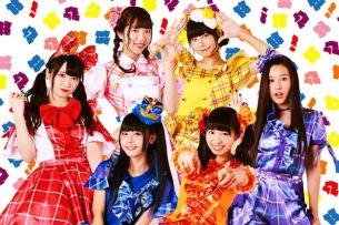 ベボガ!メジャー・デビュー決定 4月に日本コロムビアからシングル発売