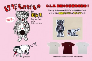 O.L.H.、禁断の初書籍「けだものだもの」リリース記念の刺繍ワッペン&Tシャツ登場