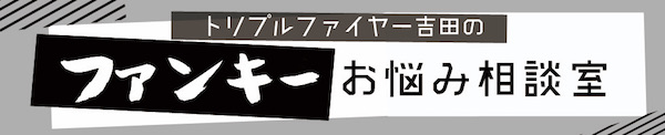 〈OTOTOY 冬のメルマガ登録キャンペーン〉が1月11日(木)よりスタート!