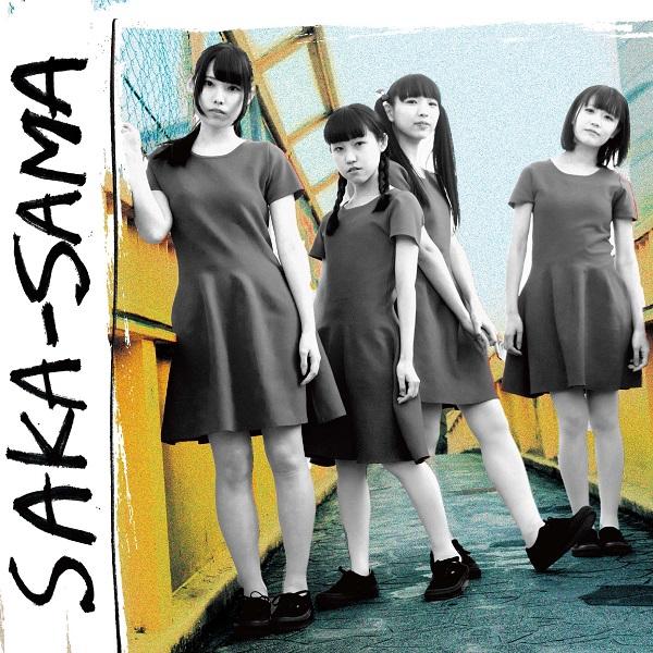 SAKA-SAMA、2月28日にマキシシングル「夢のはてまでも」をリリース