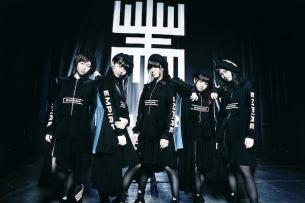 EMPiRE、カセットテープによる1stフルアルバム発売&初ワンマンはマイナビBLITZ赤坂にて