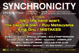 〈SYNCHRONICITY'18〉第3弾でtoe、the band apart、fox capture plan、King Gnuら6組決定