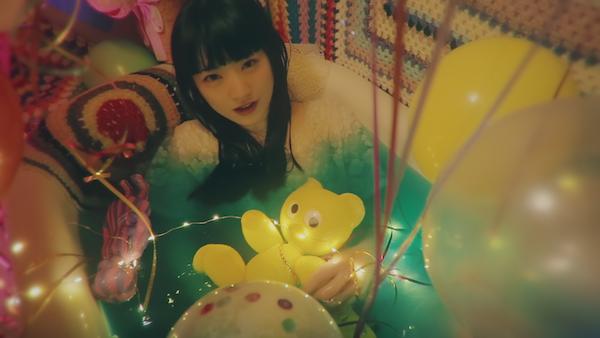 Nakanoまるが入浴シーンに挑戦!? 新MV「メルヘンチックじゃない」公開