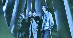 DATS、待望の新作EPよりリード曲「Heart」のMVを公開